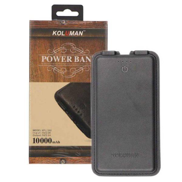 Koluman-KP-L160-10000mAh-2Port-Power-Bank